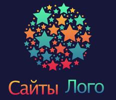 Создание сайтов и логотопов