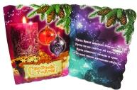 Мини-открытки С НОВЫМ ГОДОМ! лак + глиттер 90*60 Арт - 00022