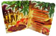 Мини-открытки С НОВЫМ ГОДОМ! лак + глиттер 90*60 Арт - 00031