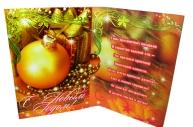 Мини-открытки С НОВЫМ ГОДОМ! лак + глиттер 90*60 Арт - 00045