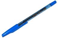 Ручка PILOT синяя 0. 7мм