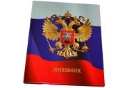 """Дневник универс тв ламин """"Герб и флаг-2"""" ACTION ADU-67"""
