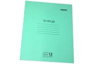 Тетрадь Зелёная обложка 12л. ПИФАГОР, офсет №2, клетка с полями, 104984