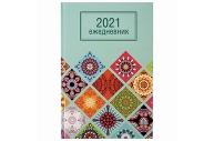 """2021 Ежедневник датированный 2021 А5 (145х215 мм), ламинированная обложка, STAFF, """"Орнамент"""", 111817"""