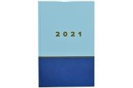 """2021 Ежедневник датированный 2021 А5 (145х215 мм), ламинированная обложка, STAFF, """"Офис"""", 111819"""