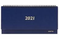 2021 Планинг датированный 2021 (285х112мм), STAFF, бумвинил, 60л, синий, 111824