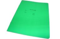 Тетрадь 12 л. лин. ОТЛИЧНАЯ мел. карт. мат. лам. зелен. ~~