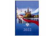 2022 Ежедневник датированный 2022 (145х215мм), А5, STAFF, ламинированная обложка, Российский, 113347