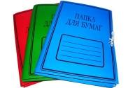 Папка для бумаг A4 ДЕЛО № с завязками картонная цветная мелованная (280-300 гр/м2), ассорти