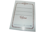 Ценники - картон - 80х115 Арт. 1146