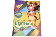 """Бумага цветная двухсторонняя А4, 8 листов, 8 цветов """"Тигр"""""""