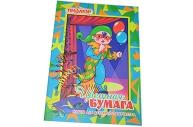 Цветная бумага А4 газетная, 16л. 8цв., на скобе, ПИФАГОР, 200х283мм, Гномик на карнавале, 121009