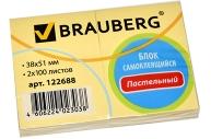 Блок самоклеящийся (стикеры) BRAUBERG, ПАСТЕЛЬНЫЙ, 38х51 мм, 100 листов, НАБОР 2 штуки, желтый, 122688