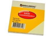 Блок самоклеящ. 76*76 мм 100л., желтый, BRAUBERG
