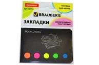 Закладки клейкие BRAUBERG НЕОНОВЫЕ пластиковые, 42*12мм, 5 цветов*20 листов, в карт. книжке, 122705