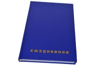 Ежедневник BRAUBERG недат. А5 145*215мм, 160л., обл. бумвинил, синий
