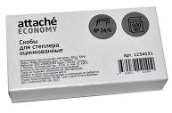 Скобы для степлера N24/6 Attache Economy оцинкованные 500 шт