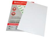 Этикетка самоклеящаяся BRAUBERG на листе формата А4, 1 этикетка, 210х297мм, белая,
