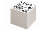Блок для записей STAFF непроклеенный, куб 9*9*9 см, белый, белизна 70-80%, 126575