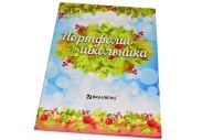 Портфолио ШКОЛЬНИКА BRAUBERG 16л., внутр. блок (ТИТУЛЬНЫЙ ЛИСТ, СОДЕРЖАНИЕ, 14 РАЗДЕЛОВ), ОКРУЖАЮЩИЙ МИР