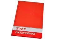 Ежедневник STAFF недат. А5 145*215мм, 128 л, твердая ламинированная обл., красный,