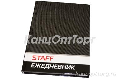 Ежедневник STAFF недат. А5 145*215мм, 128 л, твердая ламинированная обл., черный, 127055