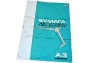 Бумага масштабно-координатная HATBER, А3, 295*420мм, голубая, на скобе 8л., 8Бм3_02285 (N002711)