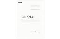 Скоросшиватель картонный ОФИСМАГ, гарантированная плотность 220 г/м2, до 200 листов, 127819