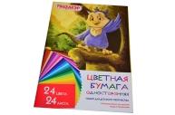 Цветная бумага А4 газетная, 24л. 24цв., на скобе, ПИФАГОР, 200х283мм, Совенок, 128003