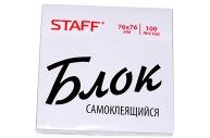 Блок самоклеящийся (стикеры) STAFF, 76х76 мм, 100 листов, белый, 129350