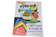 Цветная бумага А4 газетная, 16л. 8цв., на скобе, ПИФАГОР, 200х283мм, Мишка сладкоежка, 129564