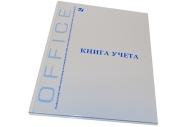 Книга учета BRAUBERG 80л 210*265мм, клетка, глянцевая обложка, блок офсет,