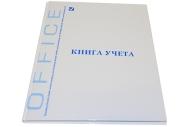 Книга учета BRAUBERG 80л 210*265мм, линия, глянцевая обложка, блок офсет,