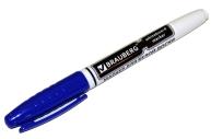 Маркер для доски BRAUBERG с клипом, эргономичный корпус, круглый наконечник 4 мм, синий, 150847