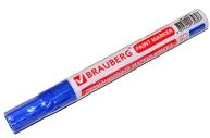 Маркер-краска лаковый 2-4мм, СИНИЙ, нитро-основа, алюминиевый корпус, BRAUBERG, 150873