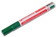 Маркер-краска лаковый 2-4мм, ЗЕЛЕНЫЙ, нитро-основа, алюминиевый корпус, BRAUBERG, 150879