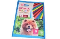Цветная бумага A4, ArtSpace, 16л., 8цв., газетная, на скобе