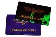 Обложка-карман для проездного билета и карт OfficeSpace, 104*64мм, ПВХ, глянцевая