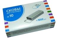 Скобы для степлера №10 OfficeSpace, оцинкованные, 1000шт., до 20л.