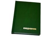Ежедневник недат., A6, 160л., бумвинил,  зеленый, OfficeSpace
