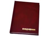 Ежедневник недат., A6, 160л., бумвинил,  бордовый, OfficeSpace