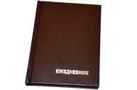 Ежедневник недат., A6, 160л., бумвинил,  коричневый, OfficeSpace