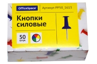 Кнопки силовые 50шт., ассорти, OfficeSpace, карт. упак.