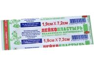 Лейкопластырь медицинская бактериц 1, 9х7, 2 N1  1801416