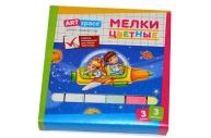 Мел цветной ArtSpace, 3бел. +3цв., картонная коробка
