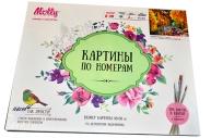 """Картины по номерам 40*50 """"Афремов. Поворот"""" 8+ MOLLY GX6360"""