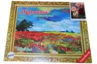 """Картины по номерам 40*50 """"Букет цветов"""" SCHREIBER S 3789"""