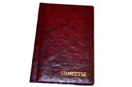 Альбом для монет Calligrata, 125х185 мм на 150 монет, ячейка 35х35 мм, обложка искусственная кожа, м