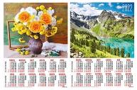 2022 Календарь А2 Природа