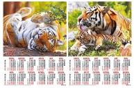 2022 Календарь А2 Символ года (Тигры)
